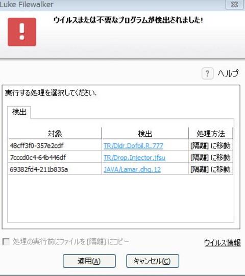 Kitazakiavscan201409140452433148e12
