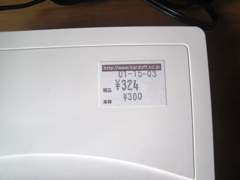 Dvdpi10002