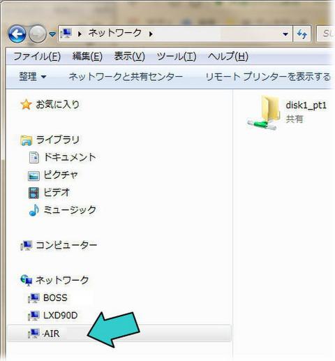 Netair00002