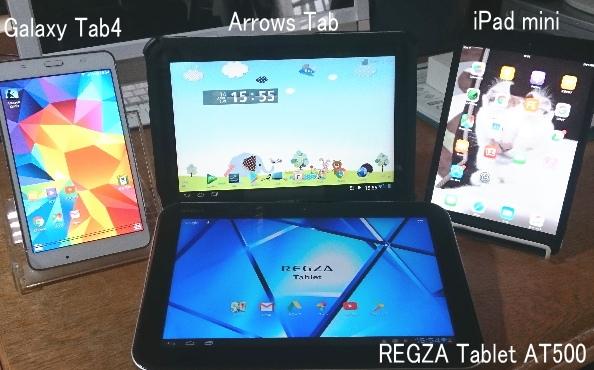 Tablet004
