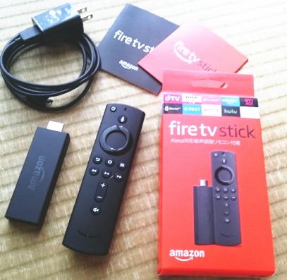 Fire80008