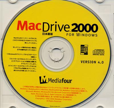 Macd2000