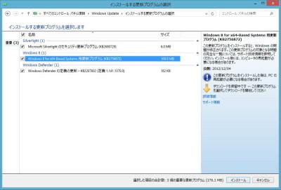 Kb22800_2