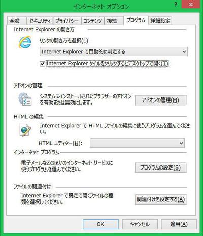 Ieop01_2