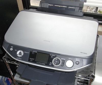 A8200001