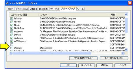 Ms00005_2