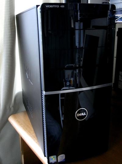 Dell420002