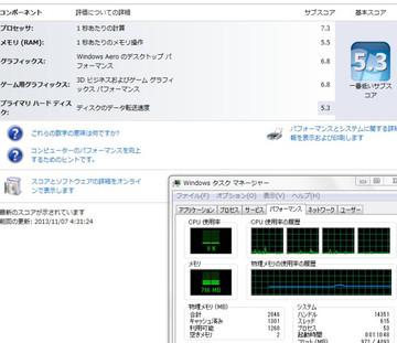 Dell420_302