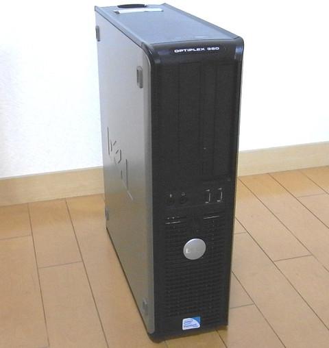 Dell360001