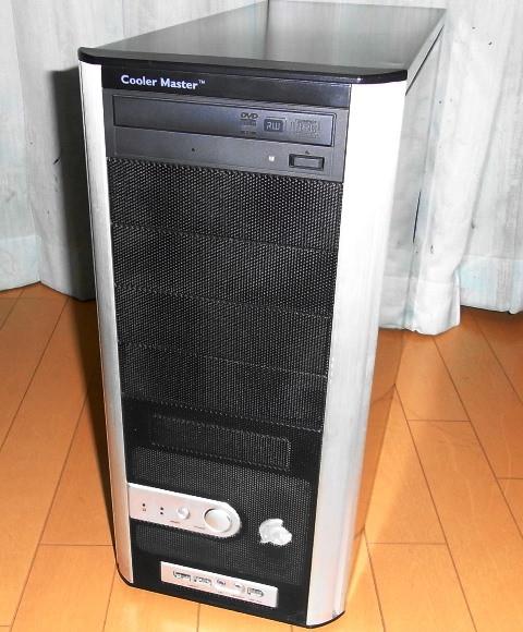 Coolerm002