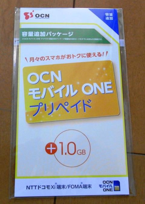 Ocn1000