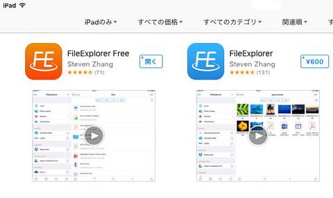 File00002