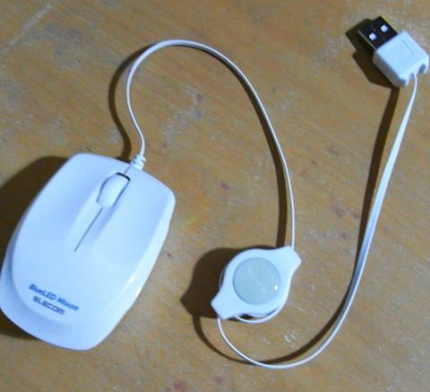 Elecomblu0002