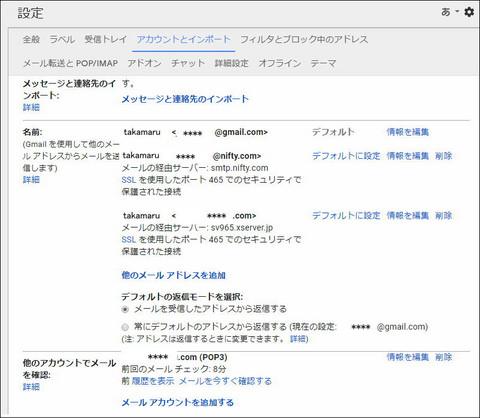 Gmailpop