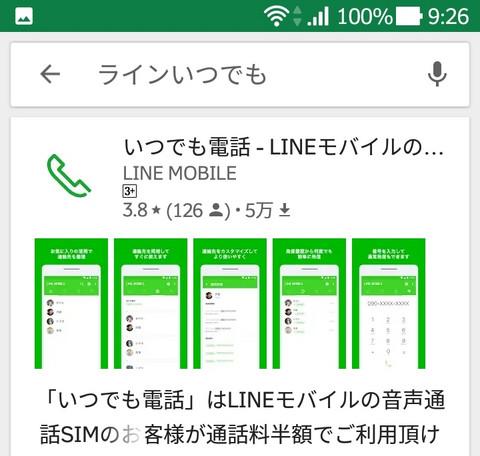 Linem00002