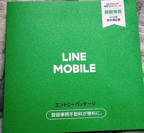 Linem00005