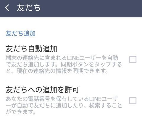 Line201811e