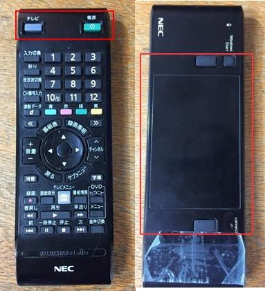 Necfh90002