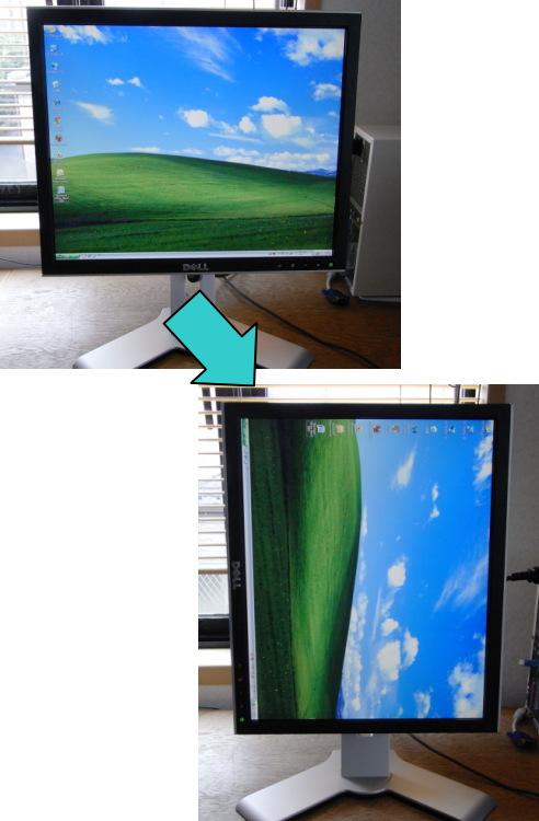 Dell1707fp01_2